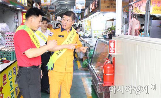광주 광산소방서, 추석맞이 재래시장 안전점검