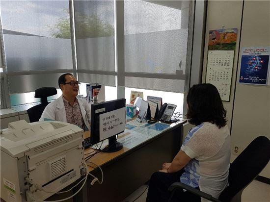 시민건강관리센터