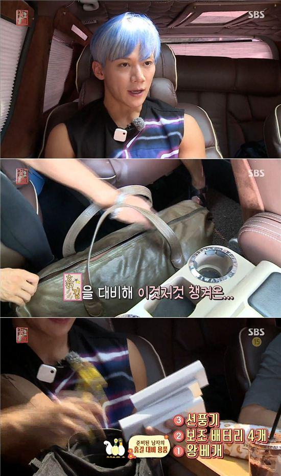 '꽃놀이패' 이재진 / 사진=SBS방송화면 캡처