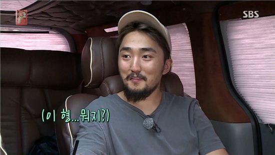 '꽃놀이패' 유병재 / 사진=SBS방송화면 캡처