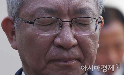 [포토]눈 질끈 감은 양승태 대법원장