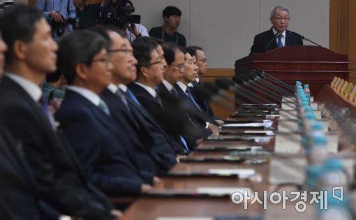 """[포토]양승태 대법원장 """"국민께 깊이 사과"""""""