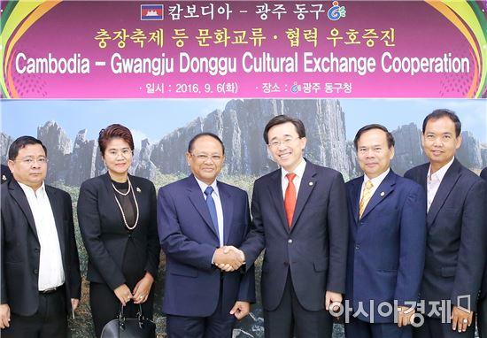 [포토]김성환 광주시 동구청장, 캄보디아 에너지차관 접견