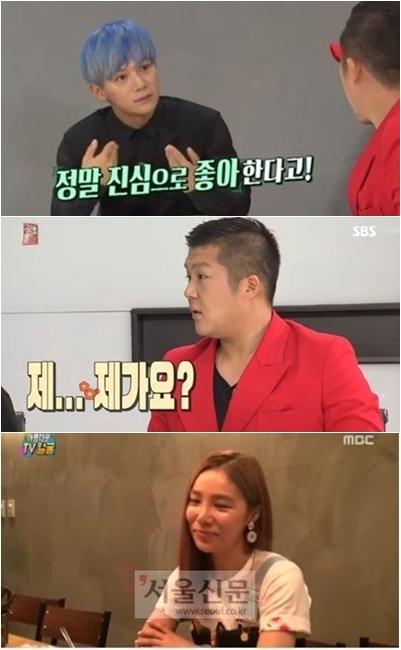 꽃놀이패 출연한 이재진, 조세호 /사진=MBC 제공