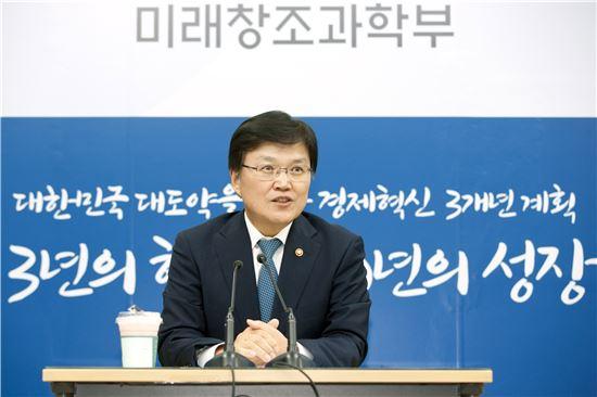 ▲최양희 미래부 장관.[사진=아시아경제DB]