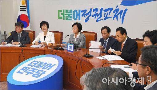 더민주, '마포' 민주당과 통합 결정(상보)
