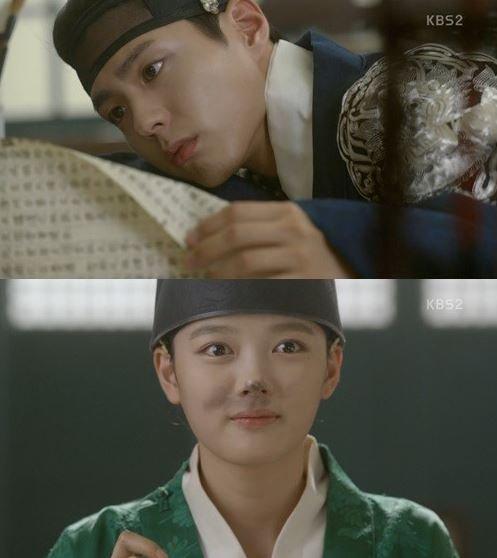 구르미 그린 달빛/사진=KBS2 화면 캡쳐