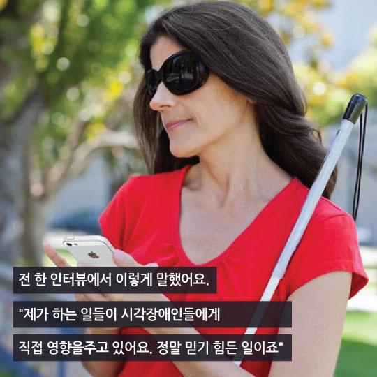 [카드뉴스] 장애인 그녀가 '애플 혁신'의 아이콘