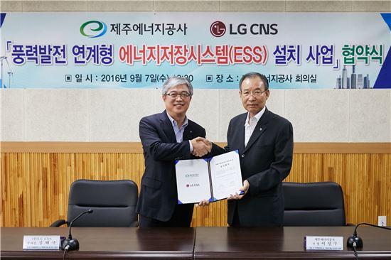 김태극 LG CNS 부사장(왼쪽)과 이성구 제주에너지공사 사장