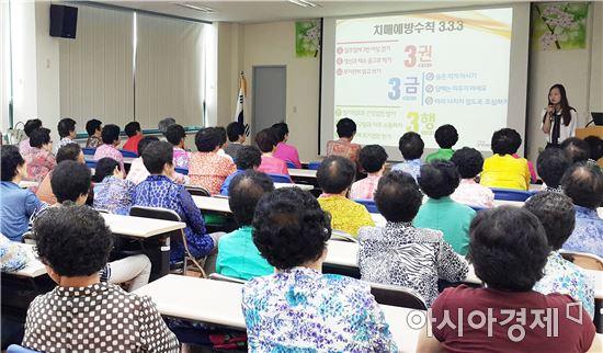 함평군보건소, 치매예방교실 '백설기'개강