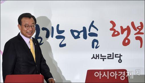 이정현, 추석 명절 앞두고 서울시내 주요 시장 민생탐방