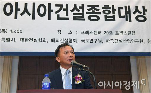 """[포토]""""아시아건설종합대상은 최고 권위"""""""