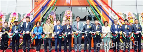 무안 운남농협 하나로마트·자재센터 개장