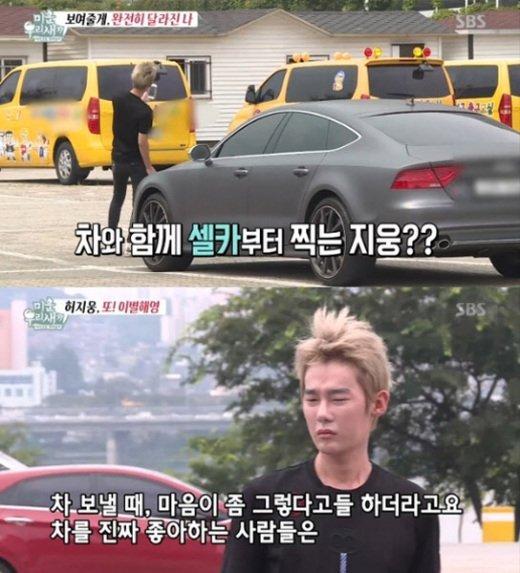허지웅. 사진=SBS '미운우리새끼' 방송 캡쳐