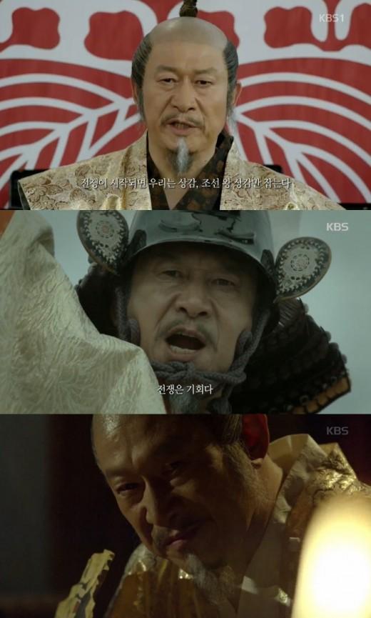 김응수. 사진=KBS1 '임진왜란 1592' 방송 캡쳐