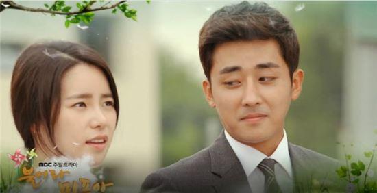 ▲MBC '불어라 미풍아' 방송 화면