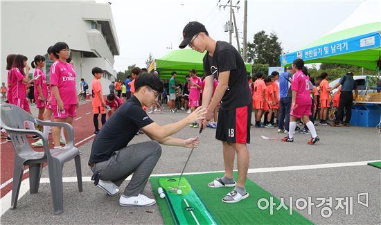 스포츠 통한 즐거운 도전,'2016. 전남 학생 스포츠문화 축제'성황