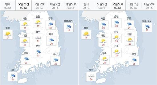 오늘(12일)날씨 / 사진=네이버날씨 캡처