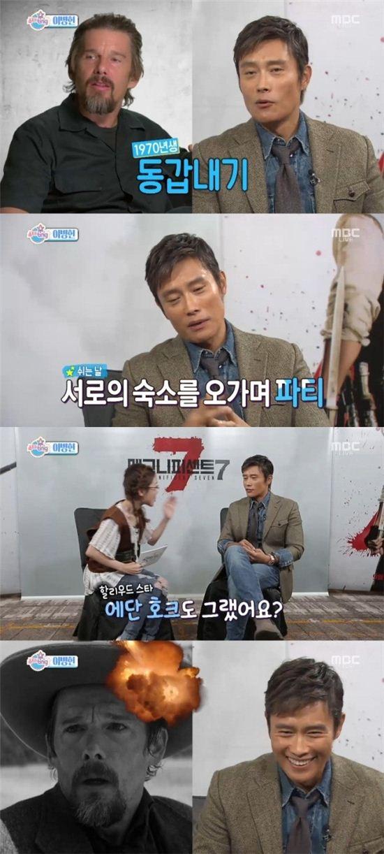 이병헌 섹션TV 인터뷰 / 사진=MBC 방송화면 캡쳐