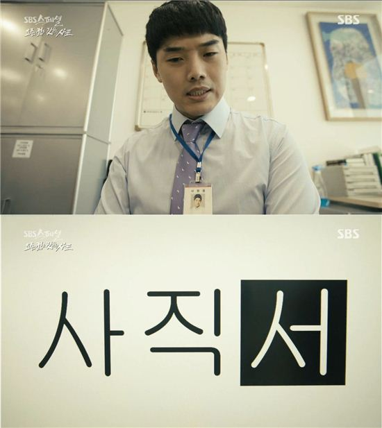 SBS 스페셜 / 사진=SBS방송화면캡처