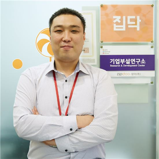박성민 집닥 대표
