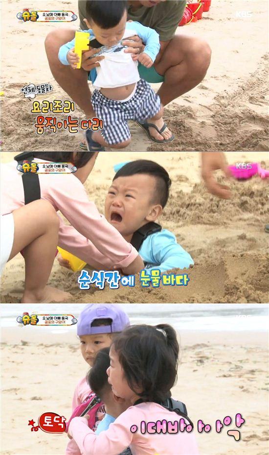 '슈펴맨이 돌아왔다' 이동국 삼남매 / 사진=KBS방송화면캡처