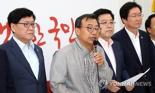 이정현 새누리당 대표/사진=연합뉴스