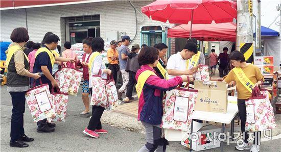 함평군 전통시장서 도로명주소 홍보