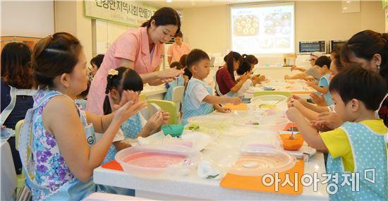 광주서구어린이급식센터,다문화가족과 함께하는 '알록달록 송편 만들기'진행