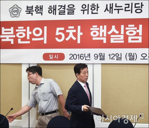[포토]한민구 장관, 북핵 간담회 참석