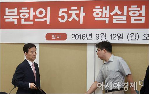 [포토]북핵 간담회 참석하는 한민구 장관