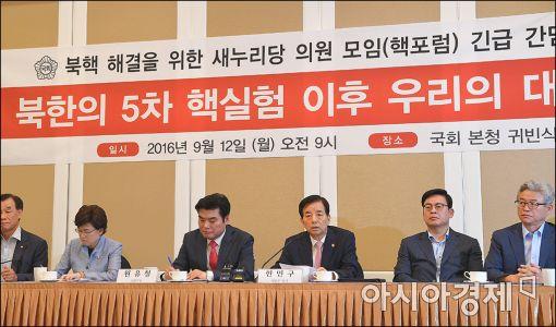 [포토]북한 5차핵실험 관련 긴급 간담회