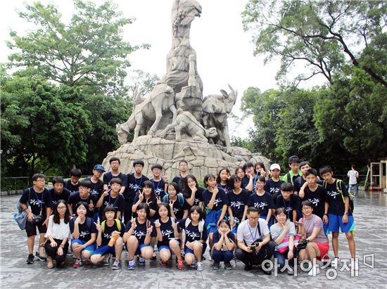 광주시 청소년, 중국 광저우시 청소년과 교류활동 펼쳐