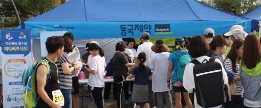 동국제약, 구강암 환자 위한 '스마일 Run 페스티벌' 후원