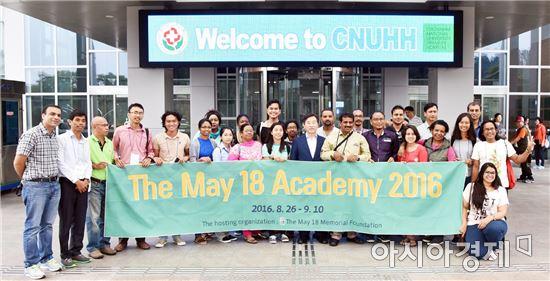 아시아 시민사회활동가들이 화순전남대병원을 방문, 입구에서 기념촬영하고 있다.