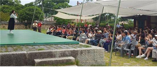 민족 고유의 명절 추석 연휴를 맞아 전남 순천시의 주요 관광지에서는 시민들과 귀성객들을 위한 특별 프로그램을 운영한다.
