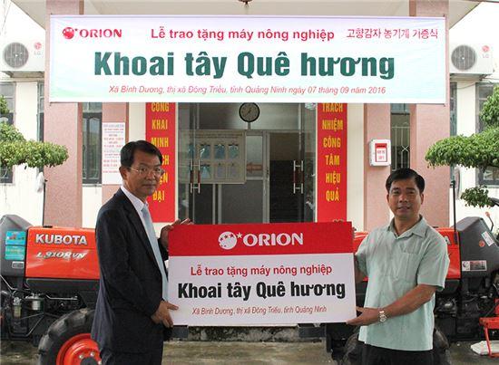 오리온, '베트남 고향감자 지원 프로젝트' 실시