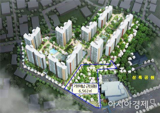 광주시, 상록회관 부지 주택건설사업계획 최종 승인