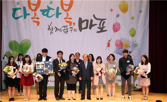 마포구 사회복지대회