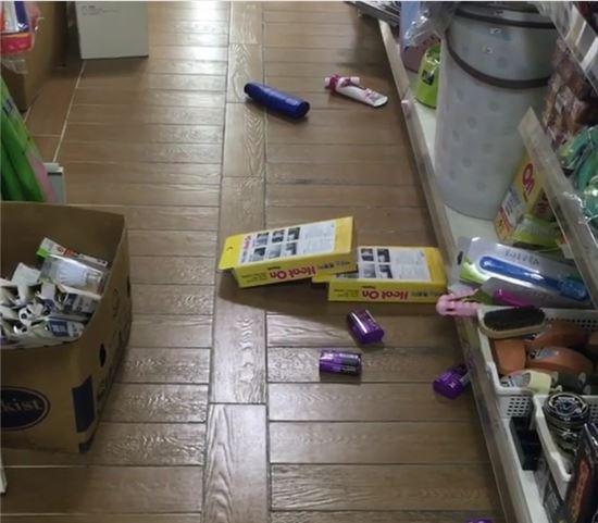 바닥에 떨어진 물건들(제공=인스타그램)