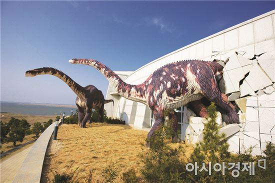 해남공룡박물관