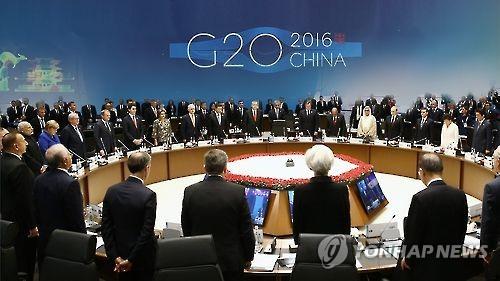 G20 중국 항저우
