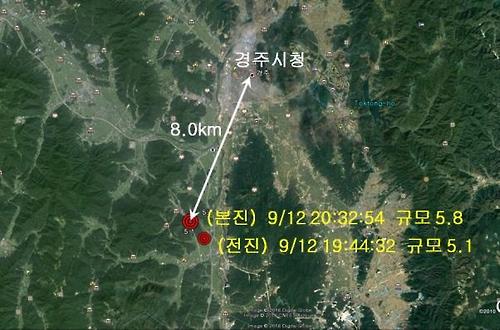 경주 지진 발생 위치. 사진=연합뉴스