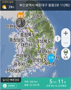 맵피가 오전12시 기준 가장 빠른 서울-부산 경로를 보여줬다