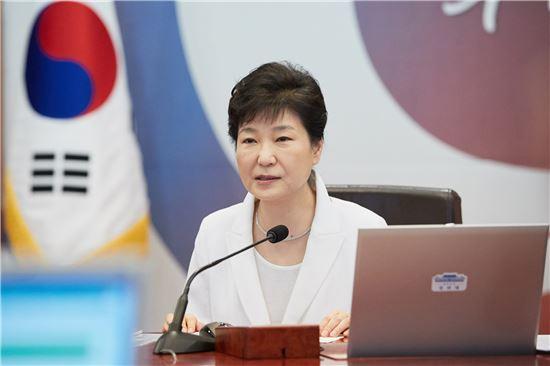 국무회의를 주재하고 있는 박근혜 대통령<자료 사진>