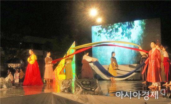 호남대 미영공, 조선전통혼례 궁중의상 퍼포먼스 선보여