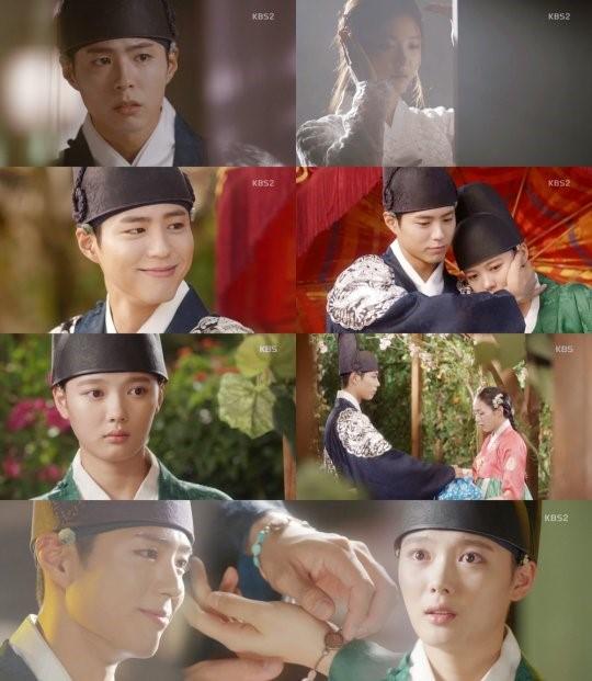 사진=KBS 2TV '구르미 그린 달빛' 방송화면 캡처