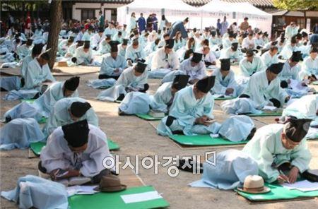 조선시대 과거 시험을 재현한 행사.