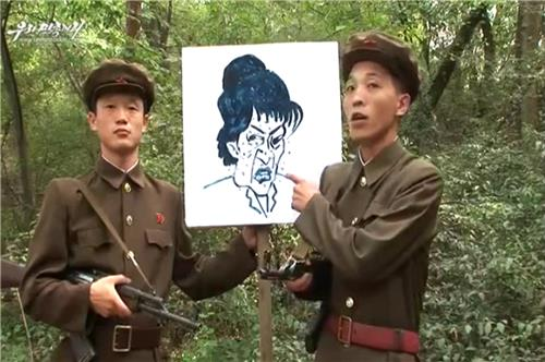 북한 '우리민족끼리' TV 방송 캡처