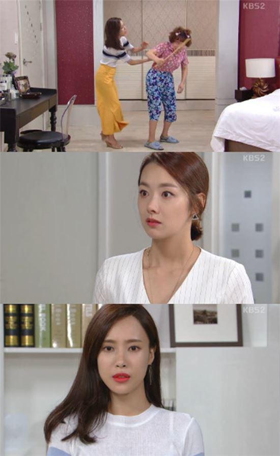 사진=KBS 2TV '여자의 비밀' 방송화면 캡처